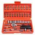 MX-DEMEL 자동차 수리 도구 46 pcs 1/4 인치 소켓 세트 자동차 수리 도구 래칫 토크 렌치 콤보 도구 키트 자동 복구 도구 세트