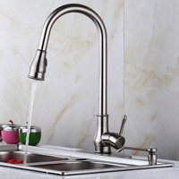 18 Contemporary Solid Brass Sink Faucet Pull Out Spray Swivel Spout Dispenser Cover Perfect For Home