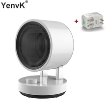 Portable Electric Heater Shaking Head Fan Heater Warm Air Blower 3 Gear With Cold/Hot Wind Electric Radiator Warm Office Home