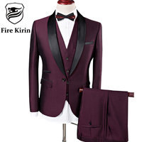 Fire Kirin Men Suit 2017 Wedding Suits For Men Shawl Collar 3 Pieces Slim Fit Burgundy