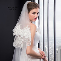 Highest Quality 2 7 3 0 Meter Two Layers Elegant Luxury Long Wedding Veil Bridal Veils