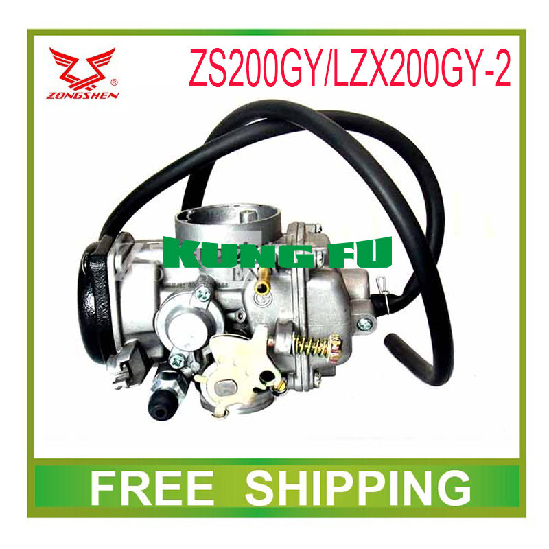 ZONGSHEN carburetor zs200gy <font><b>zs200gs</b></font> lzx200gy-2 200cc tk carburetor motorcycle accessories free shipping image