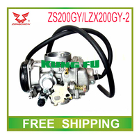 ZONGSHEN carburetor zs200gy zs200gs lzx200gy 2 200cc tk carburetor motorcycle accessories free shipping