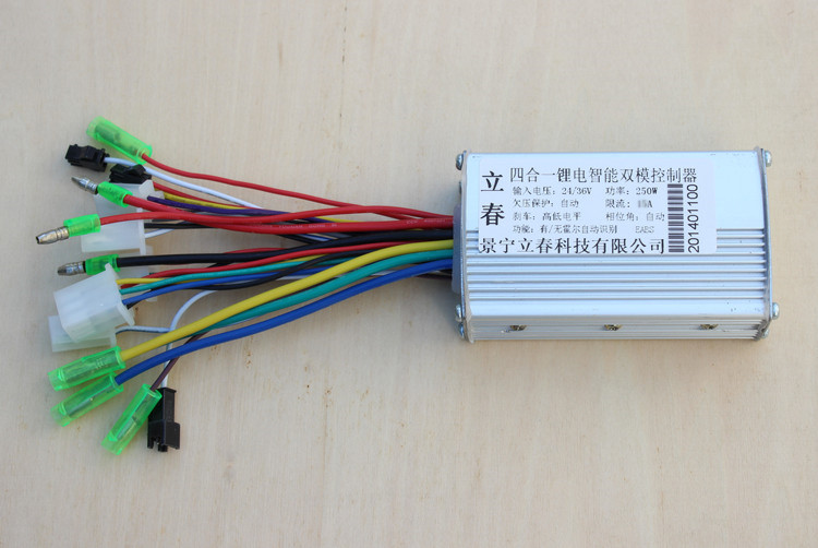 250W 24V/36V DC 6 MOFSET brushless controller, BLDC motor controller / E-bike / E-scooter / electric bicycle speed controller