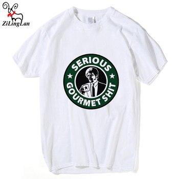 Zilinglan Serious Funny T Shirt Men Cotton T-Shirts Printed Tees Men's Creative Men's Fashion Summer Tee shirts