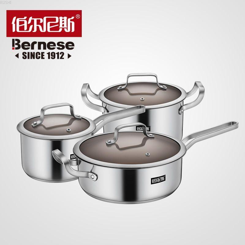 En acier inoxydable Hels Pot avec trois ensembles de pot de lait casserole décoction pot combinaison marmites et casseroles ensemble