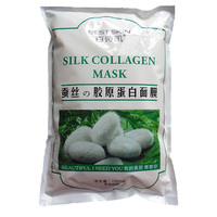 1kg SPA Quality Silk Collagen Soft Powder Face Mask Scars Acne Control Peel Off Facial Treatment