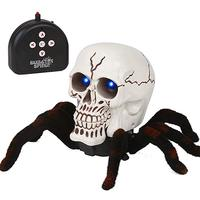 Remote Control Skull Spider Toy RC Toys Skeleton Spider Light Terrifying Toy Horrible Ghost Skeleton Wolf Spider