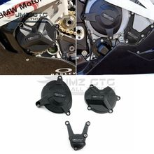 Чехол для защиты двигателя мотоцикла чехол GB Racing для BMW S1000R S1000RR 2009-2010-2011-2012-2013