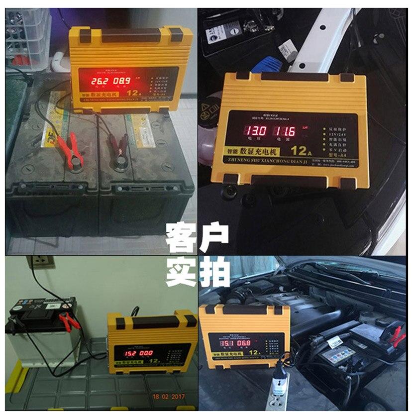 Chargeur de batterie de voiture 12V 24V Portable Type de réparation d'impulsion Intelligent 12A batterie au plomb automatique rapide intelligente charge automatique de puissance - 3