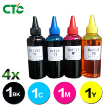 4 cores 100 ml/Bottle Tinta Pigmentada Universal Para 177 178 364 564 655 670 685 711 862 932 950 951 952 970 971 Printer(China)