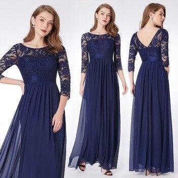 Vestidos de dama de honor azul marino