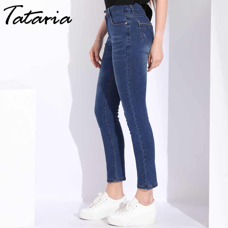 3a8e3c4144b8 Узкие женские джинсы с высокой талией стрейч с высокой талией ed джинсы для  женщин ...