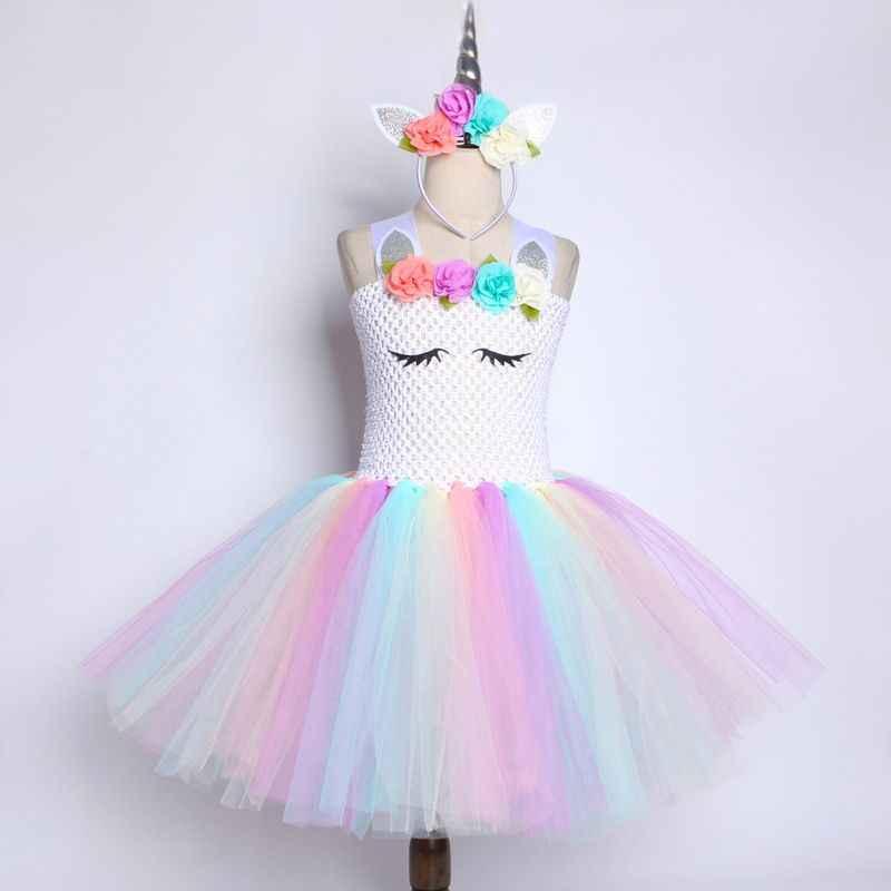 女の子ユニコーンチュチュドレスパステル虹の王女の誕生日パーティーコスプレドレス子供ハロウィンユニコーン衣装 Handband