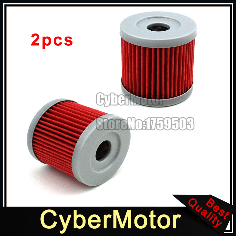 2x Oil Fuel Filter Cleaner For Sinnis Apache 125 QM125GY 125cc K157FMI