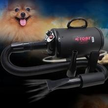Профессиональный фен для домашних животных, сушилка для ухода за собаками/кошками/вентилятор с мотором, большая ветровая/маленькая сушилка для одежды для домашних животных, 110 В/220 В/2200 Вт