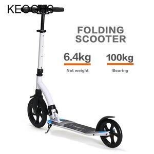 Image 2 - Erwachsene kinder roller baby faltbare PU 2 räder bodybuilding outdoor alle aluminium schock städtischen campus transport