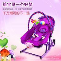 Maternal and child supplies baby comfort recliner baby rocking chair swing chair baby rocker bouncers