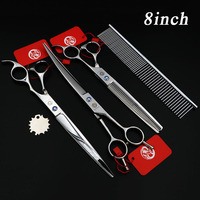 7 5 8INCH Professional Premium Sharp Edge Dog PET GROOMING SCISSORS SHEARS Cutting Curved Thinning Scissors