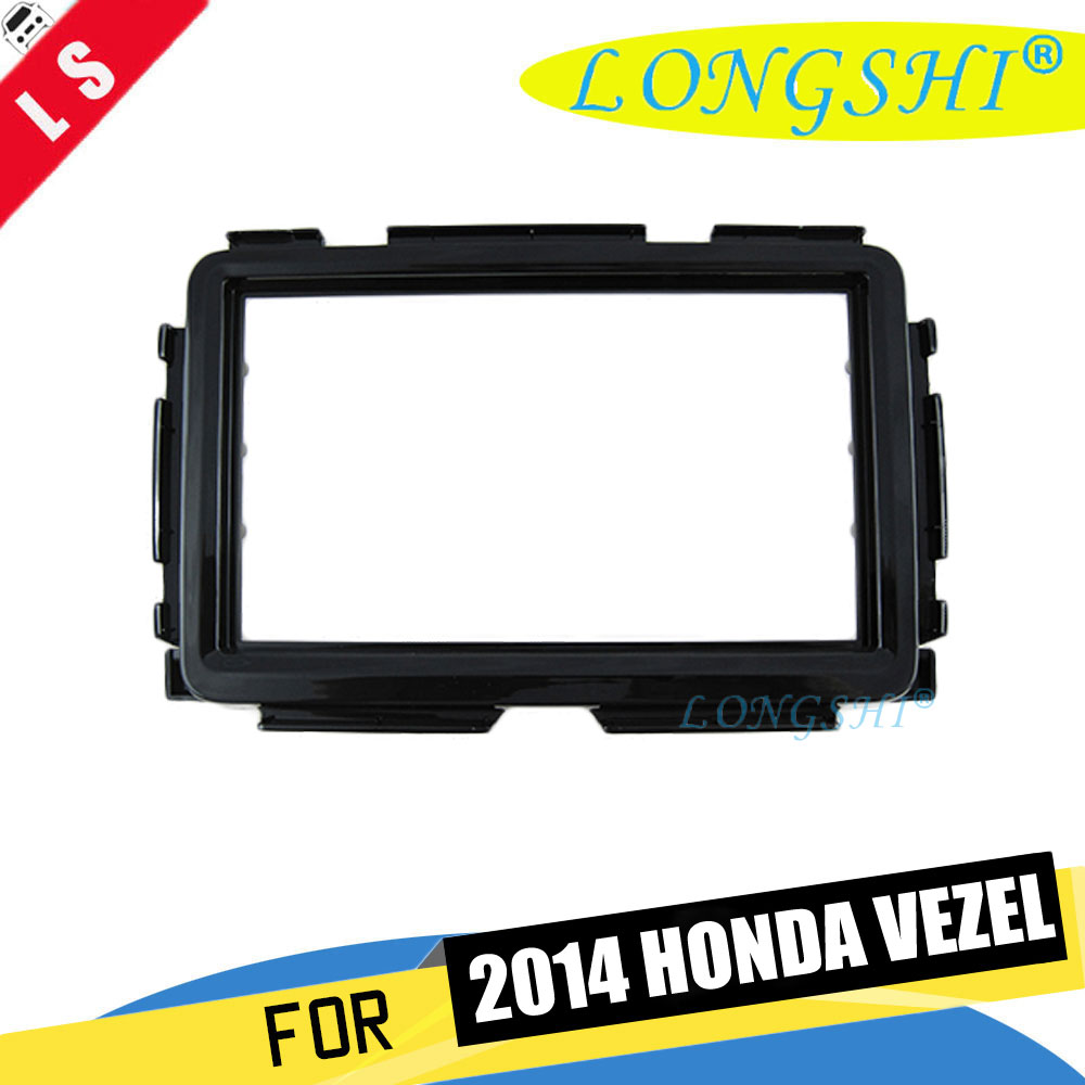 2 DIN Car refitting DVD frame DVD panel Dash Kit Fascia Radio Frame Audio frame for