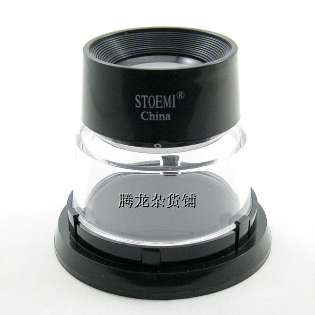 STOEMI High Quality 8X Stand Magnifier 6802 for Watching News Papper Stamps Pictures in Magnifiers from Tools