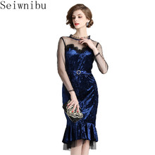 Seiwnibu Goddess Luxury Women Party Dress 2018 Runway Autumn Blue Velvet  Patchwork Mesh Ruffles Slim Bodycon Sexy Mermaid Dress 50354334c224