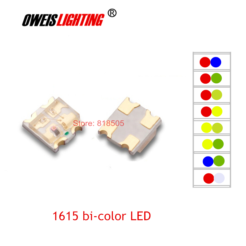 50PCS 0805 SMD LED 1615 bicolor LEDs 2 colors Red+GREEN / R+BLUE / R+YELLOW / R+YELLOWGREEN / R+WHITE