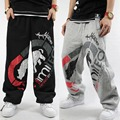 Hip Hop Plus Size Wide Leg Man Casual Baggy Trousers Hip Hop Jazz Loose Pants Wide Leg Sweatpants 2016 Hot High Quality