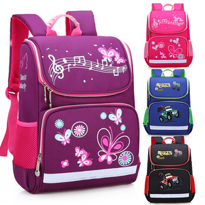 Image 1 - New Children School Bags Girls Butterfly School Backpack Kids Satchel Boy Car Knapsack Girl Backpack For School Space Bag