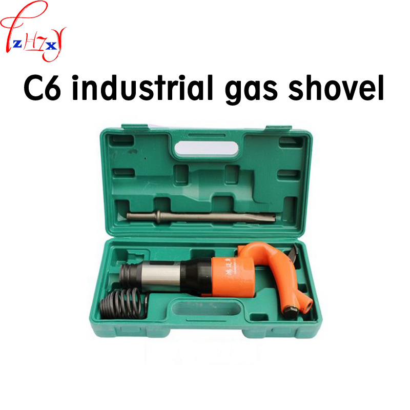 1PC industrial gas shovel car riveter chromium vanadium alloy steel forging rust remover pneumatic shovel tools air tool accessories c6b type wind gas shovel shovel accessories cylinder shank ouyi professional pneumatic tools