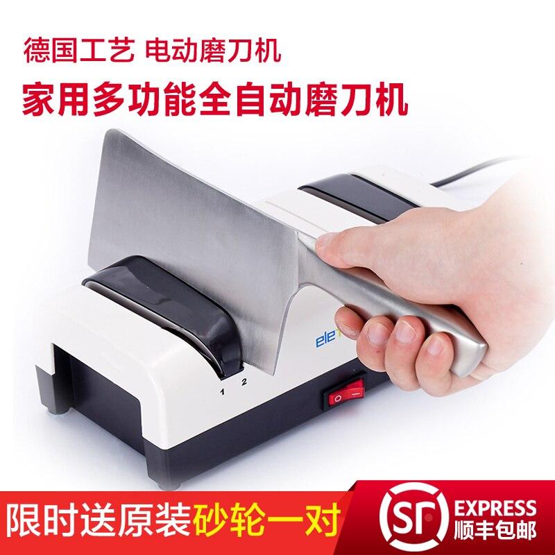 Eleture multifonctionnel électrique rapide couteau aiguiseur roue diamant automatique ménage électrique couteau aiguiseur