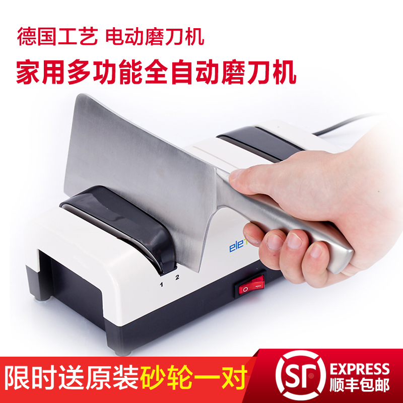 Eleture çoxfunksiyalı elektrik sürətli bıçaq itiləyici təkər almaz avtomatik məişət elektrikli bıçaq itiləyici