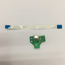 100 шт. кабель + новая 3D Рокер ось джойстика аналоговый сенсор Замена для Sony для PS4 PlayStation 4 беспроводной контроллер