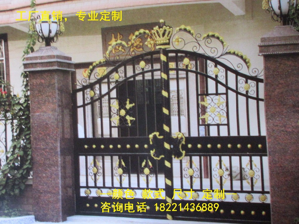 Custom Made Wrought Iron Gates Designs Whole Sale Wrought Iron Gates Metal Gates Steel Gates Hc-g63