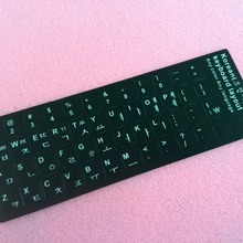 Free Shipping 50pcs/lot excellent quality black Korean keyboard stickers