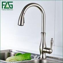 Новые вытащить спрей кран кухни смеситель Матовый никель одной рукой кухня смеситель латунь FLG20025N