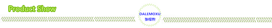 DALEMOXU  product show