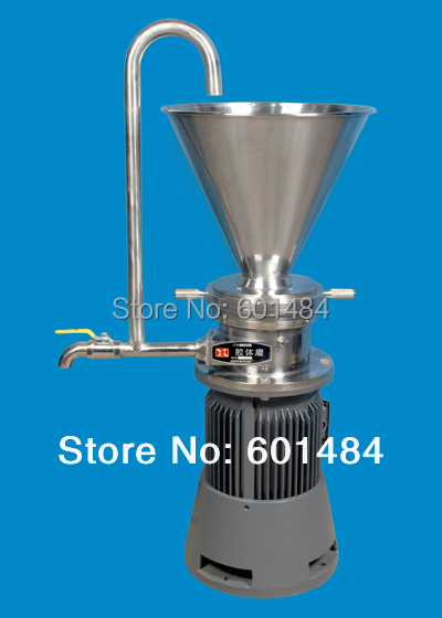 economic emulsifying  colloid mill JM economic methodology