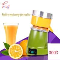 Electric fruit Juicer small commercial juice extractor vertical type slow slide home juice machine for lemon/grapefruit/orange