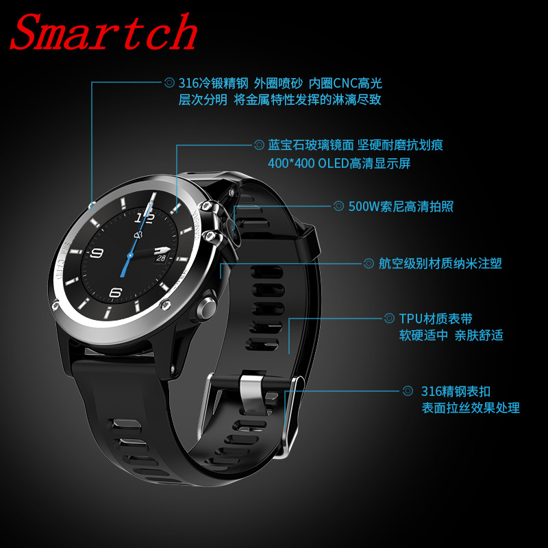 Smartch New H1 Smart Watch IP68 Waterproof MTK6572 4GB+152MB 3G GPS Wifi 400*400 Heart Rate Tracker For Android IOS Camera 500W new h1 smart watch mtk6572 ip68 waterproof 1 39inch 400 400 gps wifi 3g heart rate monitor 4gb 512mb for android ios camera 500w