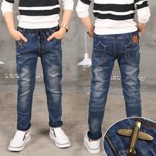 Джинсы для мальчиков, ограниченная серия, свободные однотонные повседневные осенние джинсы для мальчиков, Детские Модные джинсы на возраст 3, 4, 5, 6, 7, 8, 9, 10, 11, 12, 13, 14 лет
