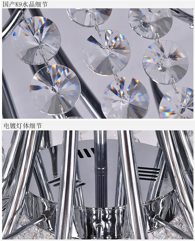 Aliexpress Bhmischen Kristall Kronleuchter Minimalistischen Modernen Luxus Wohnzimmer Leuchten Led Schwan Restaurant Beleuchtung Lampen Von