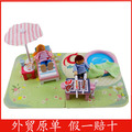 Children's wooden play house toys Wooden toys Picnic leisure set     gift
