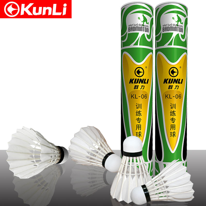 Kunli Badminton shuttlecock  KL-06 Straight duck feather shuttlecocks 5dozens/lot feather shuttlecock for training Free shipping