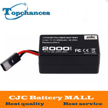 High Capacity 2000mAh 11.1V 20C 22.2Wh Powerful Li-Polymer Battery For Parrot AR.Drone2.0 Quadcopter