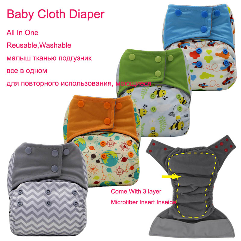 Baby Cloth Diaper Cover Cotton Aio Baby Diapers Washable Baby Nappies Bamboo Charcoal Inner With Insert Reusable Nappies Newborn