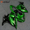 Custom motorcycle fairing for GSX650F 2008-2012 2008 2009 2010 2011 2012+5Gifts+green ABS Plastic bodywork