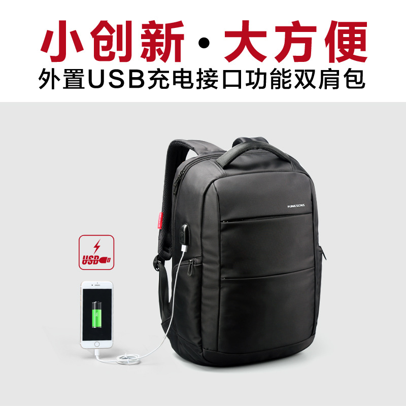 ФОТО USB computer bag 15.6/14 inch shoulders men and women charged with waterproof anti-theft Notebook  Backpack