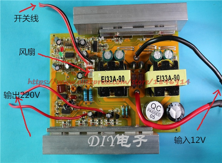 High power step-up circuit board Booster module Inverter DC12 L AC220V booster 1000WHigh power step-up circuit board Booster module Inverter DC12 L AC220V booster 1000W