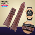 AUTO 25*18*12mm Crocodile Alligator Grain Leather Watchband Watch Strap Buckle Wristband for PP Watch NAUTILUS Series Man + TOOL